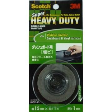3M Scotch Super Heavy Duty Double-Sided Foam Tape KCV-15 (15mm x 1m) Vehicle Interior Grey