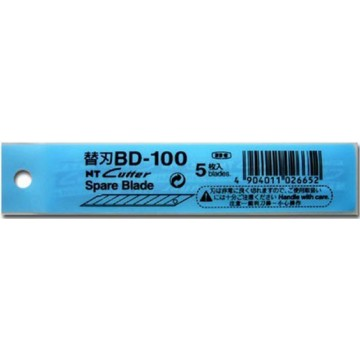 NT Cutter Spare Blade 5'S BD-100
