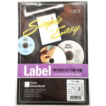 Latech White CD Labels 24'S 116mm