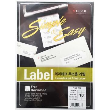 Latech White Label 1000'S (105 x 50.8mm)