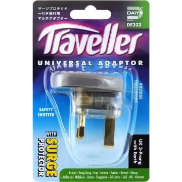 Daiyo Travel Adapter (UK, Singapore, HK, Malaysia)