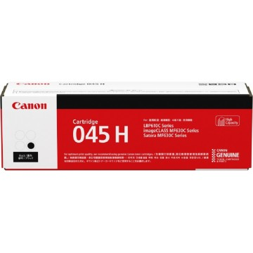Canon Toner Cartridge (045H) Black