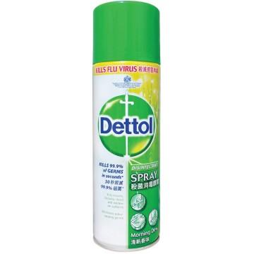 Dettol Morning Dew Disinfectant Spray 225ml
