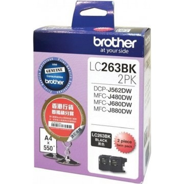 Brother Ink Cartridge (LC263BK-2PK) Black