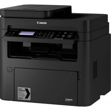 Canon 3-in-1 Monochrome Multi-Function Laser Printer imageCLASS MF264dw