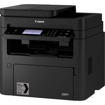 Canon 4-in-1 Monochrome Multi-Function Laser Printer imageCLASS MF269dw