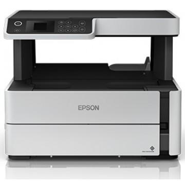 Epson 3-in-1 EcoTank Monochrome M2140 Ink Tank Printer - Pre-Order