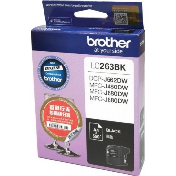 Brother Ink Cartridge (LC263) Black