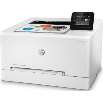 HP Color LaserJet Pro M255dw Printer - Ready Stocks!
