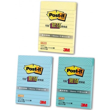 """3M Post-it Super Sticky Notes 660S (4"""" x 6"""") Lined"""