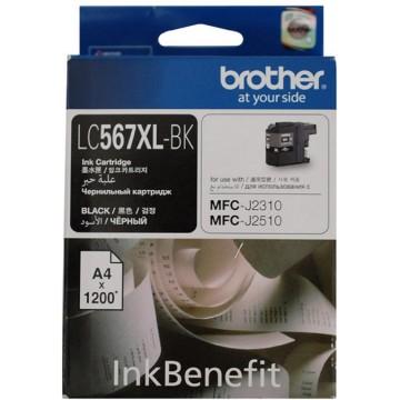 Brother Ink Cartridge (LC567XL-BK) Black