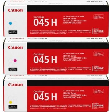Canon Toner Cartridge (045H) Colour