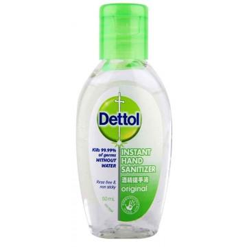 Dettol Original Instant Hand Sanitiser 50ml
