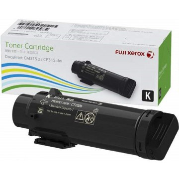 Fuji Xerox Toner Cartridge (CT202606) Black