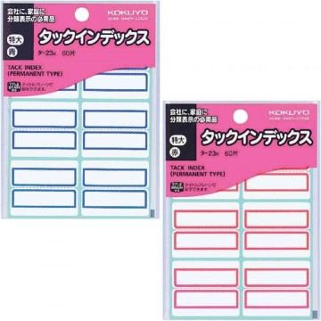 Kokuyo Tack Index Label 60'S (42 x 34mm)