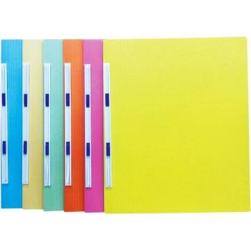 Paper Flat File FS/F4