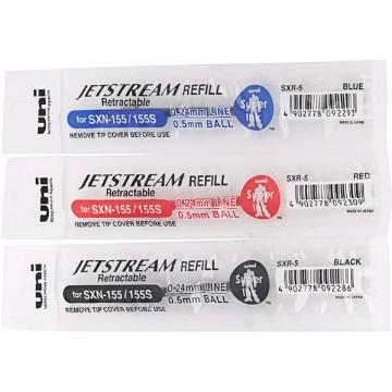 Uni Jetstream Pen 0.5mm Refill (SXN-155, SXN-155S)