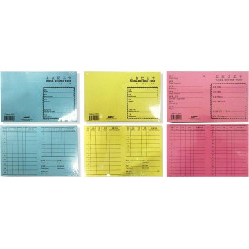 Work Record Card 100'S (1-15, 16-31, 1-31)