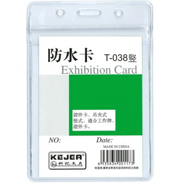 PVC Exhibition ID Card Holder T-038V (75 x 95mm) Waterproof