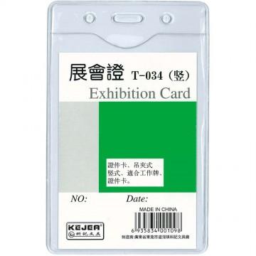 Kejea PVC Exhibition ID Card Holder T-034V (76 x 105mm)