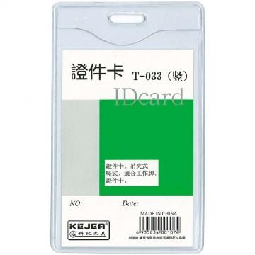 Kejea PVC ID Card Holder T-033V (62 x 91mm)