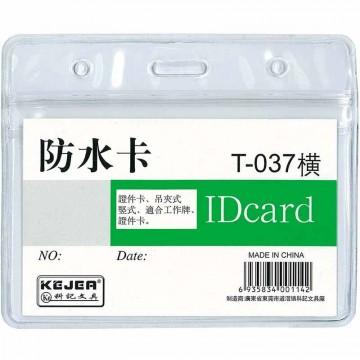 Kejea PVC ID Card Holder T-037H (95 x 58mm) Waterproof